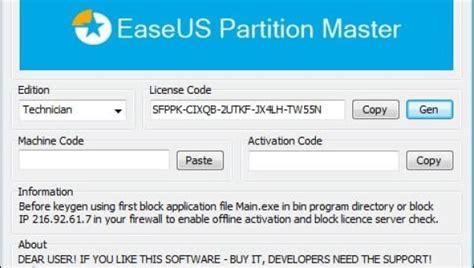 easeus partition master 12.9 setup